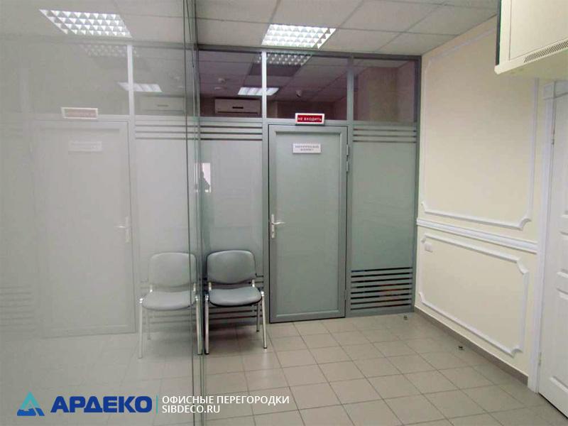 Стоматологическая клиника Детнбург